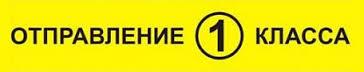8116373102bf75ba6c3e6abd1caac44a - Термостат ваз 2109 карбюратор цена